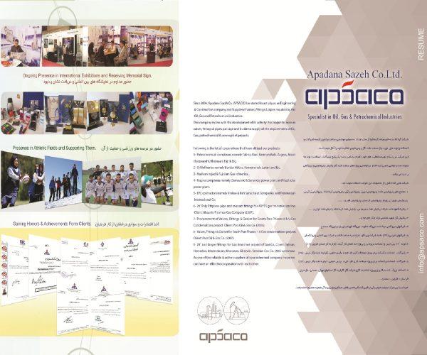 Catalogue-page6